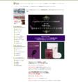 エリエス社長のためのマーケティング力養成講座 第6回 ~門外不出、売れるコピーライティング11の型~