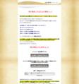 紙の競馬ソフト (大阪競馬ストーリー バックエンド商品)