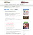 大須賀祐 インポートプレナー基礎講座ホームスタディコースDVD3枚組セット(ブック型レジュメテキスト付)