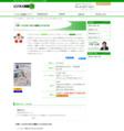 平野友朗のビジネス実践塾 No.83仕事につながる!「売れる講師」になる方法