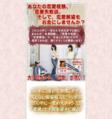 Love Money Maker ~恋愛経験・恋愛失敗談・恋愛願望を月収30万円に変える方法~