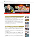 苫米地英人 「超越視点の獲得と覚醒」 苫米地英人DVD・第9弾 (動画)