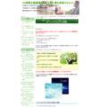 インサイトCD 「雨音~瞑想誘導・脳力開発・ストレス解消・潜在意識活用CD~」