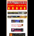 携帯動画サイト自動生成ツール「モバドカーン」+ 「モバドカーン2(大量自動生成バージョン)」+ 携帯市場で加速する7つの特典ツール付き!