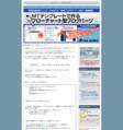 フローチャート型ブログパーツテンプレート