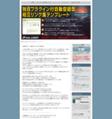 独自プラグイン付自動登録型相互リンク集テンプレート第二弾