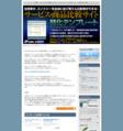 サービス・商品比較サイト構築テンプレート
