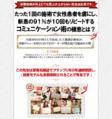 西田佳司の「小顔・美脚手技&トーク パーフェクトマスターメソッド」DVD