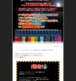 ★行政書士開業革命★Samurai Success Program(サムライ・サクセス・プログラム)
