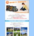 プロ仕様・著作権フリー写真素材集 (三巻セット)