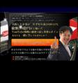 菅谷式 YouTubeアカデミー 個別コンサルコース ※マニュアル・動画のみ