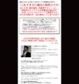 濱田昇 魔法の質問力実践セミナー