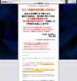 国立大学医学部医学科・受験合格術 野元善博