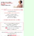 まだ月謝を1万円払ってヨガに通いますか?