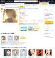 華原朋美 - DREAM-Self Cover Best-Premium Edition