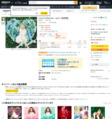 西野カナ - Love Collection ~mint~