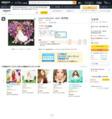 西野カナ - Love Collection ~pink~