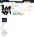 小野正利 - The Voice -Stand Proud!-