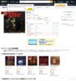 ディオ Dio - Magica [CD, Deluxe Edition, Import]