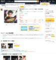 高橋広樹キャラクターソングベスト 伽羅にて候(初回限定盤) [Limited Edition]