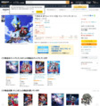 TV東京系 新ウルトラマン列伝 ウルトラマンギンガ ソング&ミュージック [Soundtrack]