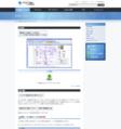 CRAFT CAD Ver.7