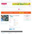 機動戦士ガンダム00 COMPLETE BEST [期間生産限定盤]