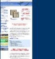 ◆竹田陽一の独立物語 CD1枚(約70分)