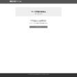 東京大学物語 11