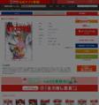東京大学物語 21
