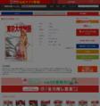 東京大学物語 13