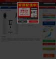亜人 (1-5巻 最新刊)