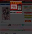 【ライトノベル】竜殺しの過ごす日々 (全11冊)