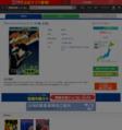 ブラックエンジェルズ (1-20巻 全巻)