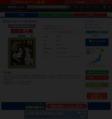 夏目友人帳 全16巻+公式ファンブック