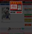 AZUMI -あずみ- (1-18巻)