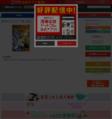 覚悟のススメ (1-11巻 全巻)
