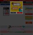 うずまき (1-3巻 全巻)
