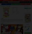 ふしぎ遊戯 (1-18巻 全巻)