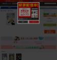 猫目小僧 (1-2巻 全巻)