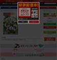 GE 〜グッドエンディング〜 (1-16巻 全巻)