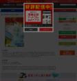 将太の寿司 全国大会編 (1-17巻 全巻)
