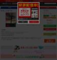 彼岸島 (1-33巻 全巻)