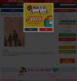 無限の住人 コミック 全30巻完結セット (アフタヌーンKC) [コミック]