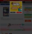 マテリアル・パズル (1-20巻 全巻)