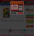 熱笑!!花沢高校 (1-29巻 全巻)