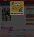 ひまわりっ 健一レジェンド (1-13巻 全巻)