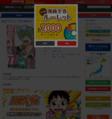 弱虫ペダル (1-37巻 最新刊)