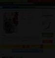 【ライトノベル】大伝説の勇者の伝説 (全16冊)