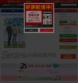ウロボロスー警察ヲ裁クハ我ニアリー (1-19巻 最新刊)